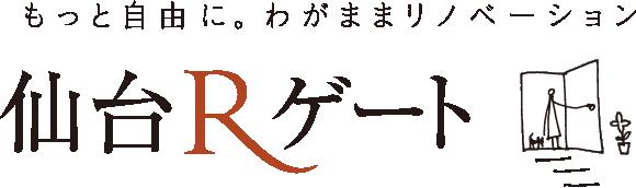 仙台Rゲートロゴ